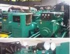 迪庆周边专业大型柴油发电机出租公司 哪家好