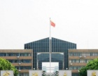 宁波大学成人教育 奉化社区学院