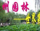 上海到杭州80元苏州70元周庄138元乌镇150元