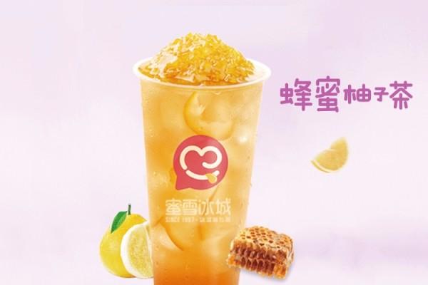 郑州蜜雪冰城什么地方有冰激凌独特冰激凌冰激凌加盟费多少钱