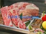 九田家果木碳烤肉廚師技術培訓