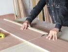 木工装修队伍