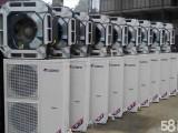 金湾回收二手空调 收购旧空调中央空调 回收二手冷库设备