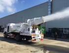 抑尘车 洒水车配置 工作原理和用途