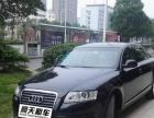 【顺天租车】手动档轿车70元起,自动档100元起