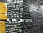 德国劳云堡纯生啤酒