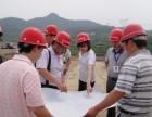 上海建筑起重信号司索工证报名要求
