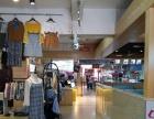 瑶湖江西师大,商业街卖场 商业街卖场 30平米