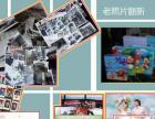 照片激光冲印放大发QQ送到收费