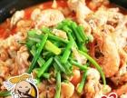 肉蟹煲风靡美食界 馋嘴皇帝成时下最热门加盟品牌