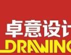 武汉ui设计培训机构,0基础也能学会的课程
