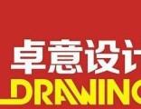武汉电商培训,10年实战培训老品牌