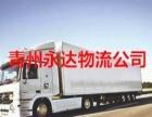 青州市物流公司,青州市配货站
