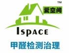 株洲爱空间环保 科技有限公司