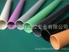 供应硬PVC管 玩具PVC管 包装PVC管 透明PVC管 管材 卷芯用PVC管