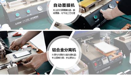 极速上门 专业精修苹果 苹果换屏换电池 原厂品质