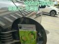 国际汽车节油卡,国际省油卡,厦门微行天下