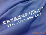 供应复合面料 针织面料-30D针织平布 超薄双面布