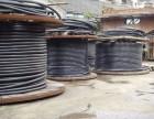 黄骅废铜回收,黄骅电缆回收,黄骅金属回收,黄骅稀有金属回收