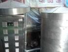 急旺铺西城燕山路黄河口汽配菜市场馒头房转让