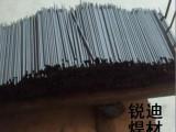 D856-15挖泥机叶片/螺旋推进器堆焊耐磨电焊条