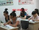 杭州拱墅区学德语哪家好,学费多少钱