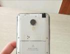Meizu/魅族MX4Pro双4G可出可换8核2070万