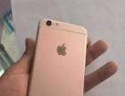 土豪金Iphone6港版9成新16G