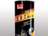 供应厂家直销保利来高级合成制动液,800gDOT3刹车油