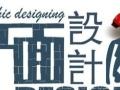 贺兰平面设计培训,海报,画册,包装,单页,名片…