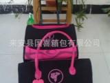 专业定制各种流行款式的拉杆背包、旅行包 海尼达