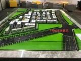 上海市北高新 南通崇川区港闸地铁上盖研发办公厂房出售