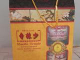 河南特产嵩山特产 少林寺素饼礼盒酥饼 素饼少林寺黄提1280克