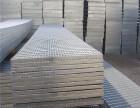厂家直供镀锌沟盖板 金属钢格板井盖 量大优惠