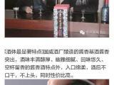北京酱香酒贴牌代理生产