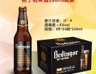 精酿啤酒 好品质 高享受