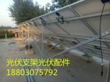 晟世隆达太阳能光伏支架厂家