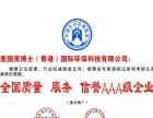 甲醛检测、除甲醛、甲醛治理、装修除异味