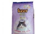 可尔牌猫粮20斤只卖110元,多省包邮,限时特价