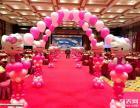 石狮生日派对 满岁宴 周岁宴气球布置