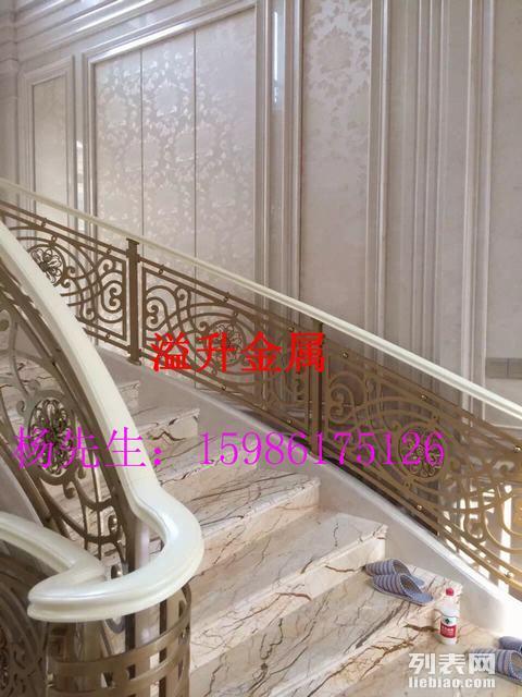 豪华家装首选铝艺雕花镂空K金楼梯护栏