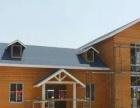 供应西安、木屋别墅、木屋会所、防腐木屋、景观木屋