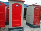 河东移动厕所租赁 演唱会移动厕所出租 马拉松移动厕所租赁