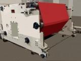 熔喷布全自动生产线设备专业制造设备厂家