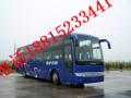 台州到东莞直达汽车客车票价查询18815233441大巴时刻
