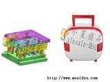 供应小霞模具冰箱塑料模具全套塑料外壳开模