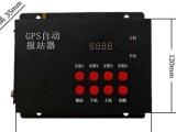 广州GPS公交车自动报站器