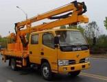 佛山厂家直销2吨5吨8吨12吨16吨油罐运油车多少钱看车地点