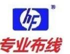 郑州能源管理系统施工队