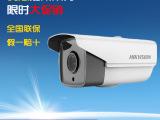 海康威视300万网络监控摄像头DS-